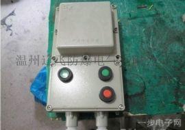 BQD53-12防爆磁力起动器电机过载保护