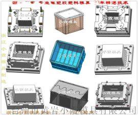黄岩塑料模具生产厂家储物箱模具 50年老品牌