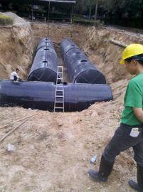 标准PE玻璃钢家用污水化粪池免维护