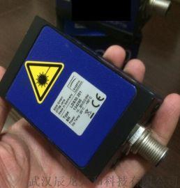 LDM71高频率接触网激光测距传感器LDS30