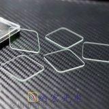 透明可见光相机玻璃镜片滤光片