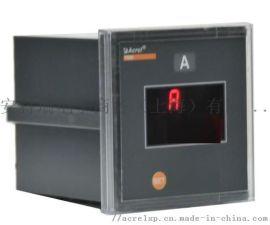 安科瑞单相交流电流表 数显表 带模拟量输出 PZ80-AI/M