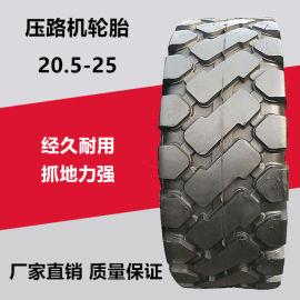 矿王20.5-25装载机轮胎**加厚耐磨