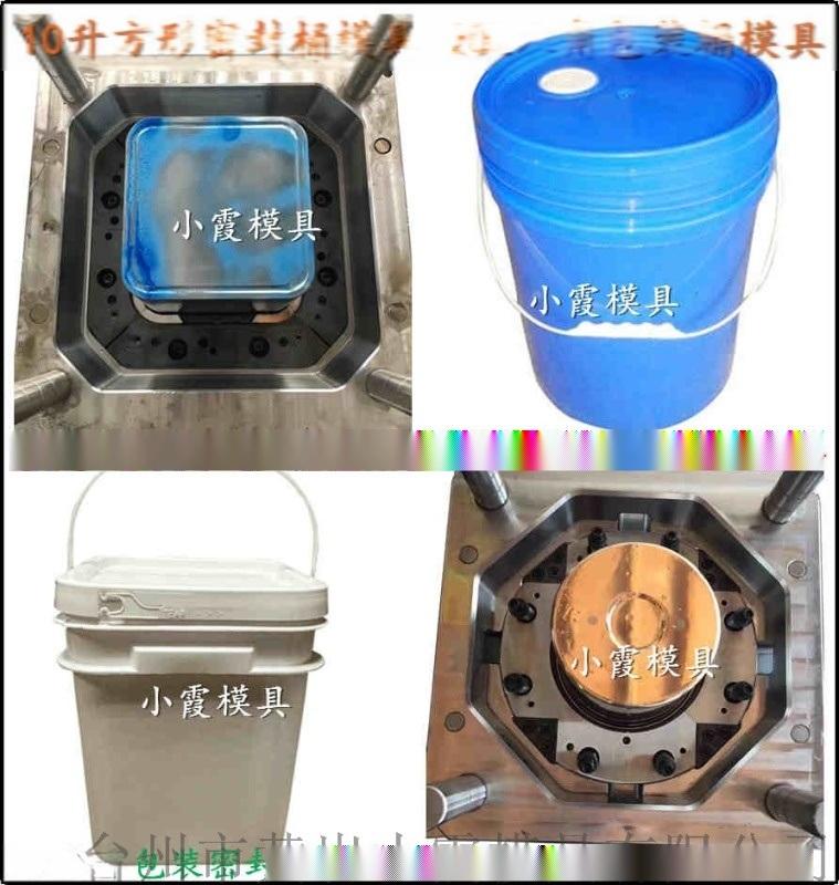 5升10公斤18L20KG机油桶模具,生产厂家