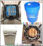 5升10公斤18L20KG機油桶模具,生產廠家