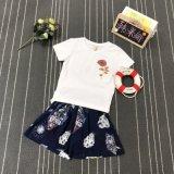 韩米娜夏装童装 一线品牌童装货源