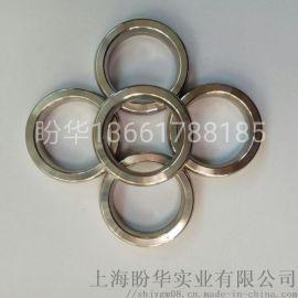 金属环垫密封件,八角垫和椭圆垫