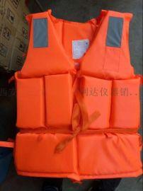 西安哪裏有賣救生背心13659259282
