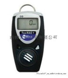 华瑞PGM-1100氧气检测仪现货热卖