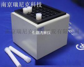RNK-GS石墨消解仪S型加热方式