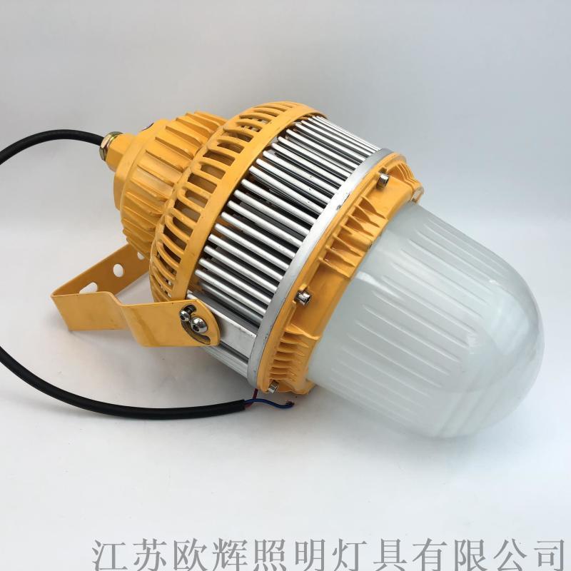 LED防爆防眩燈/防爆燈/防爆LED燈/LED防爆燈/100w防爆燈