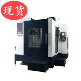 二手VMC650立式加工中心 高精密高刚性台湾配置数控铣床 自动化电脑锣
