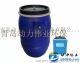惡臭監測儀器設備/惡臭採樣桶/排氣筒採樣器裝置