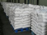 生产 双十八烷基二甲基氯化铵 原料