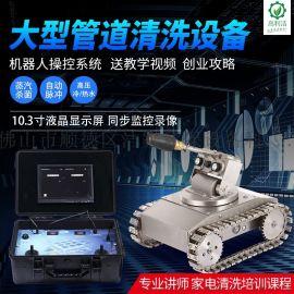 高利洁E200大型油烟机机器人清洗机