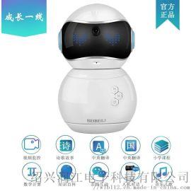 贝贝礼儿童早教机 智能早教 智能机器人 智能学习 视频监控