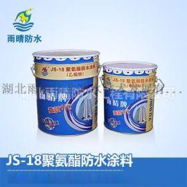 双组份聚氨酯防水涂料涂膜较密实强度弹性高