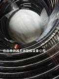 銅包鋼絞線 海纜插頭電纜 地震勘探