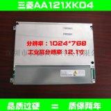 三菱12.1寸AA121XK04工业液晶屏高分屏