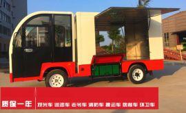 电动不锈钢送餐车 搬运电瓶车 箱式电动搬运车