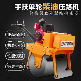 手扶柴油大单轮压路机 回填土压实单钢轮小型压路机