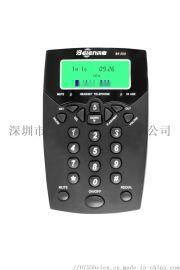 贝恩BN200来电显示话机  耳机电话 话务电话