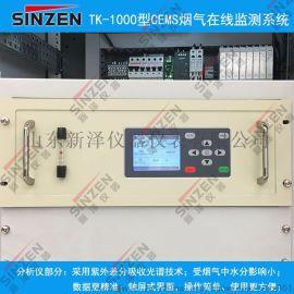 河北锅炉氮氧化物分析仪不联网只存数据