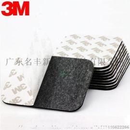 黑色遮光3M胶 进口双面胶带