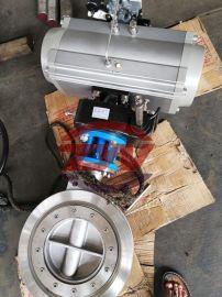 厂家批发硬密封蝶阀 对夹蝶阀 不锈钢蝶阀 气动蝶阀