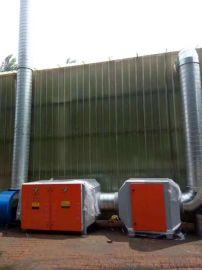 常熟挥发性有机物废气废气处理设备伸缩移动喷漆房