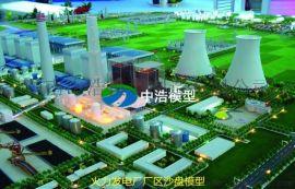 中浩火力发电厂机组沙盘模型燃汽轮机模型锅炉模型