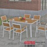 广州舒纳和户外家具塑木防腐耐用黄色组合桌椅 四椅或六椅配一桌组合
