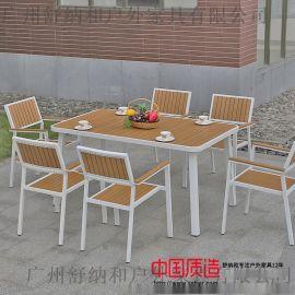廣州舒納和戶外家具塑木防腐耐用黃色組合桌椅 四椅或六椅配一桌組合