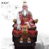 魏伯阳神像塑像 云牙子神像雕塑 姜子牙二仙奶奶神像