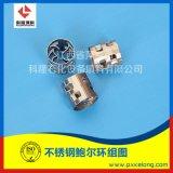 不锈钢304/316L材质金属鲍尔环散堆填料