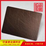 出口仿铜不锈钢拉丝发黑抗指纹装饰材料厂家