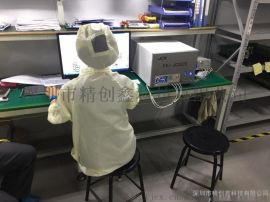 SMT首件测试仪 颠覆传统首件测试方式