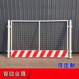 基坑临边护栏网@烟台市建筑工地围网@临边防护网