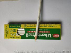 进口利百代7600纸卷蜡笔 8色