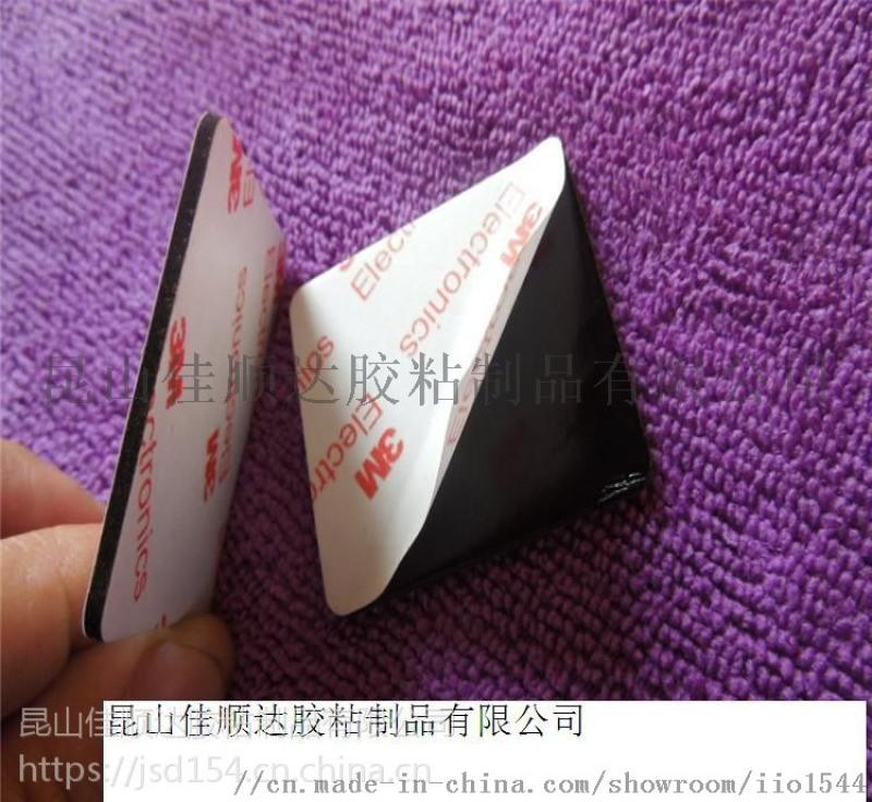 杭州防静电EVA泡棉胶垫,eva抗静电黑色泡棉胶贴