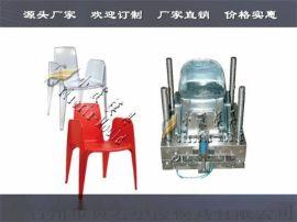 塑料椅模具