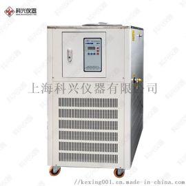 上海科兴仪器低温冷却液循环泵50L
