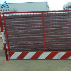 隔离基坑护栏/工地安全警示围栏