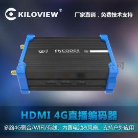 厂家直销4G直播编码器,HDMI视频编码器