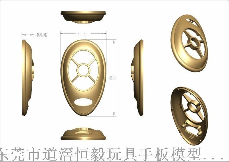 3D列印,手辦。手板模型,東莞3D列印加工