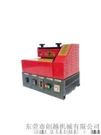 东莞创越热熔胶机,封盒机,喷胶机,上胶机