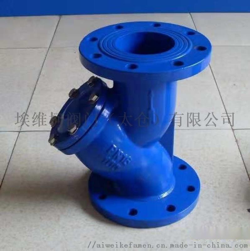 Y型過濾器 GL41H-16Q球墨鑄鐵  SY4P
