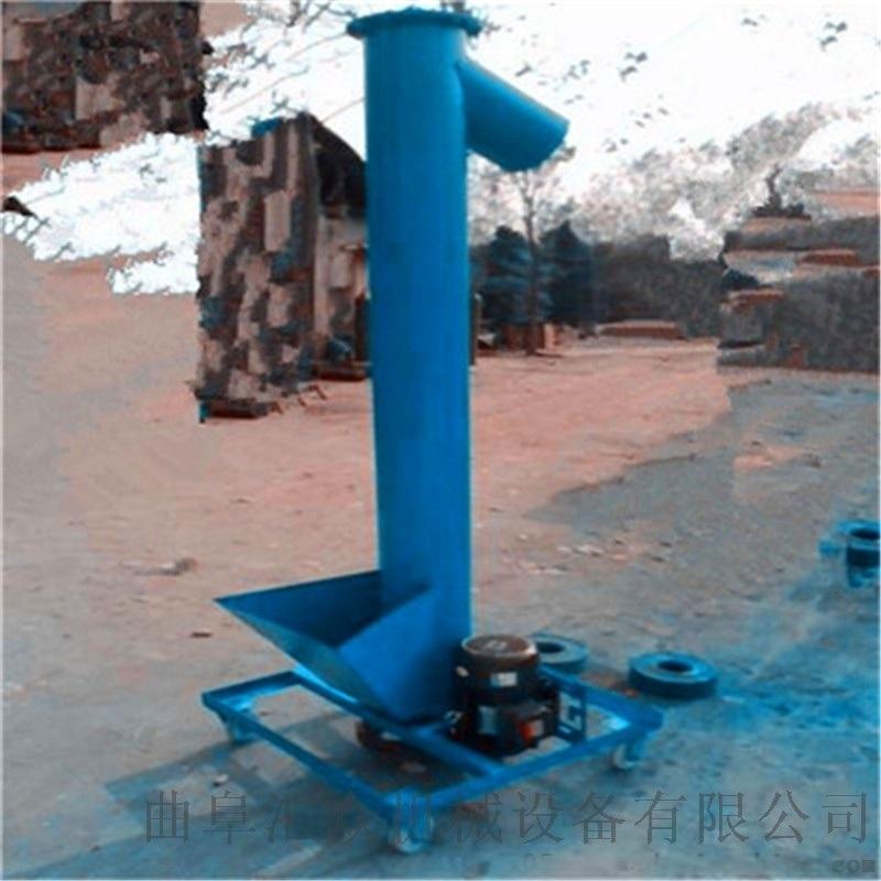 小型螺旋输送机械品牌好 沙子螺旋输送机
