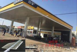 广西百色中石油加油站包柱圆角【白色包柱铝单板】