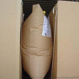 供应遵义集装箱填充袋货柜防撞气囊